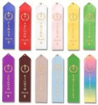 Peaked Classic Award Place Ribbon Victory Trophy Awards
